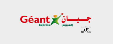 Geant Logo 01